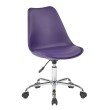 Avenue Six Emerson Student Office Chair in Purple
