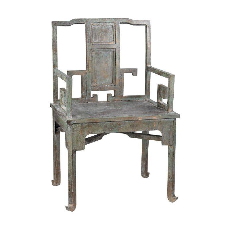 Guild Master Metal Tang Chair (2100-020)