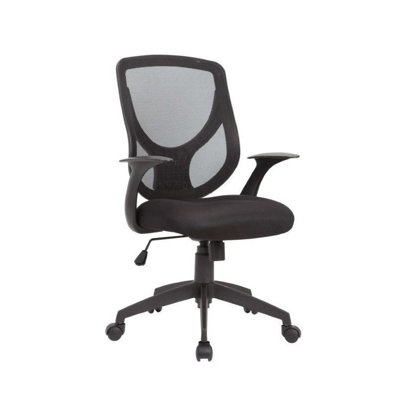 HomeRoots Furniture Adjustable Swivel Office Chair Mesh Seat and Back, Black (248171)