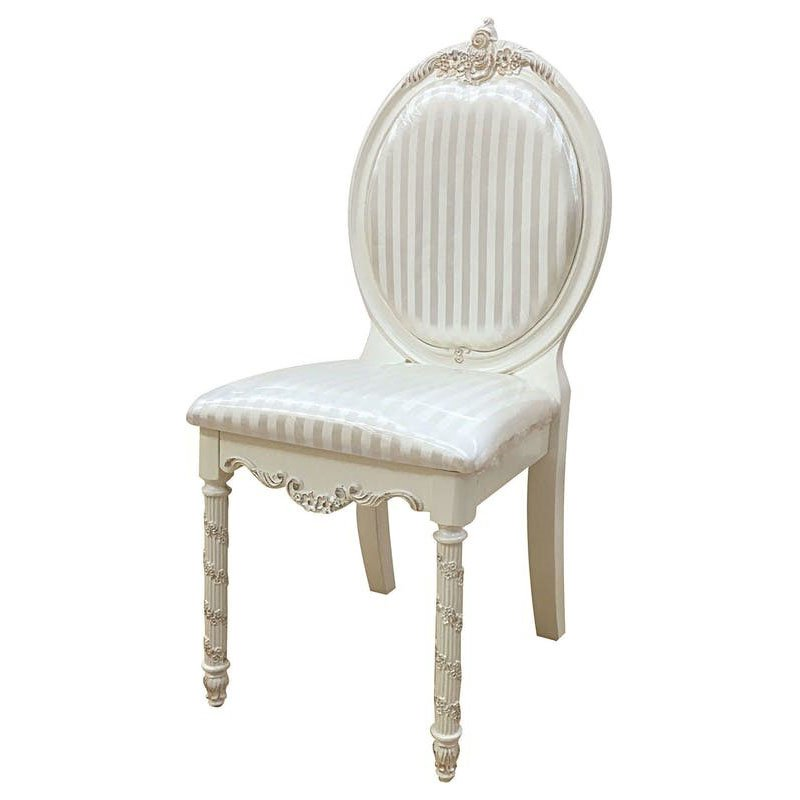 HomeRoots Furniture Pearl White Student Chair (320045)