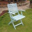 International Caravan Acacia Folding 2-Piece Ladder Back Armchair with Sky Blue Finish in Sky Blue