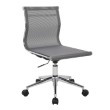 Lumisource Mirage Industrial Office Chair in Chrome and Silver (OC-MIRAGE SV)