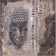Moe's Home Collection Subtle Buddha II (WP-1104-37)