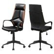 Monarch Specialties Office Chair in Black / Brown Leather-Look / Executive (I 7271)