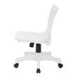 OSP Designs Deluxe Armless Wood Bankers Chair with Wood Seat in White Finish
