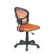 OSP Designs Mesh Task chair in Orange Fabric