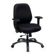 Pro-Line II 24 Hour Ergonomic Chair with 2-to-1 Synchro Tilt