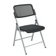 Pro-Line II Deluxe Folding Chair With Black ProGrid Seat and Back and Silver Finish (Set of 2) Gangable