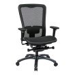 Pro-Line II ProGrid High Back Chair in Black