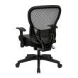 Space Seating Deluxe R2 SpaceGrid Back Chair with Memory Foam Bonded Leather Seat and Flip Arms' Adjustable Lumbar and Nylon Base