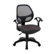 Techni Mobili Mesh Office Chair in Black