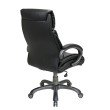 Work Smart Executive Black Bonded Leather Chair with Locking Tilt Control and Titanium Coated Base