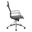 Work Smart High Back Chocolate Faux Leather Office Chair with Arms' Chrome Finish Base and Accents