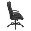 Work Smart High Back Faux Leather Executive Chair with Padded Arms
