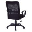 Work Smart Mesh Screen Back and Mesh Seat Chair with Loop Arms